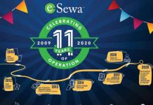 eSewa 11th Anniversary Offer Rs. 1111 for 111 Customers