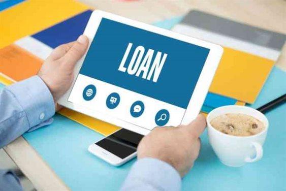 fone loan bank