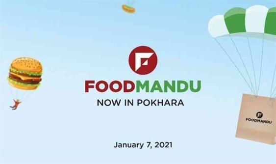 foodmandu in pokhara