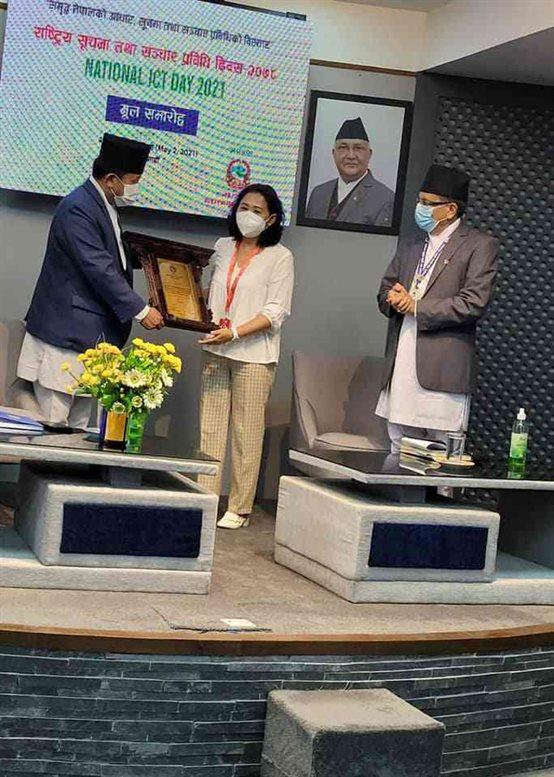 ict excellence award winner