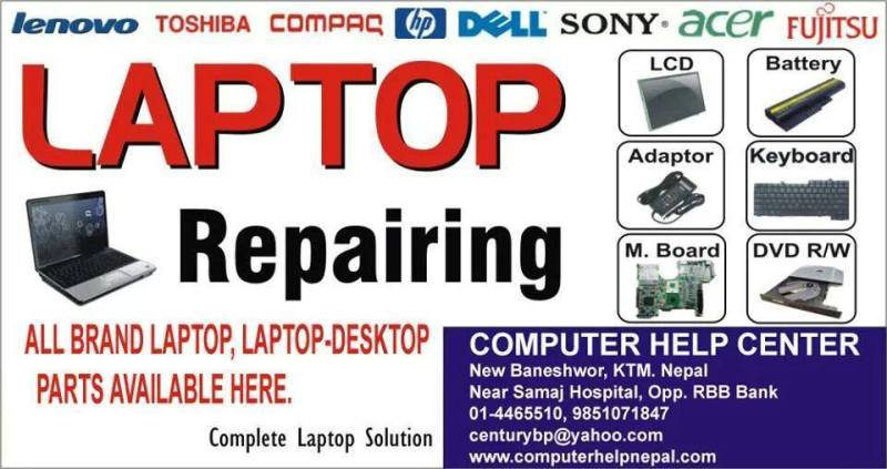 All brand Chip Level Laptop Repair at New Baneshwor - ICT Frame ...