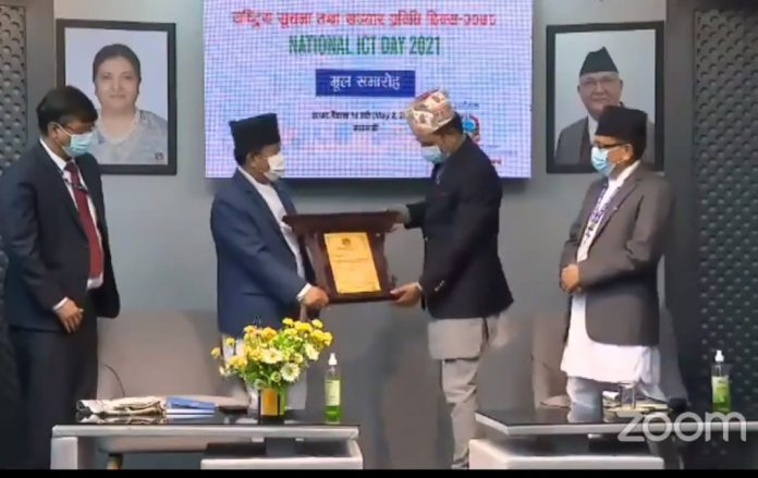 national ict award public sector