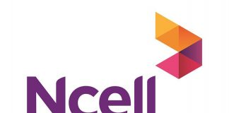 ncell-stake-forge