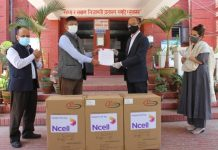ncell support oxygen concentrators