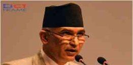 nepal budget