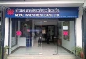 nepal-investment-bank-kathmandu