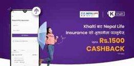 nepal life insurance press release