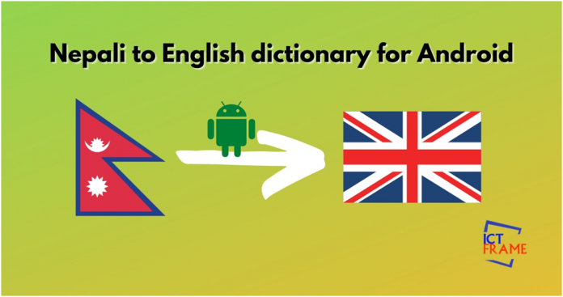 nepali to english dictionary