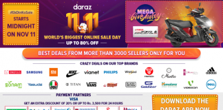 Daraz deals and offers to look for during 11.11