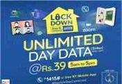 ntc lockdown offer