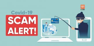 online-scams-nepal