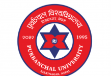 purbanchal university