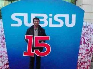 subisu 15 years