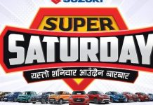Suzuki super Saturday
