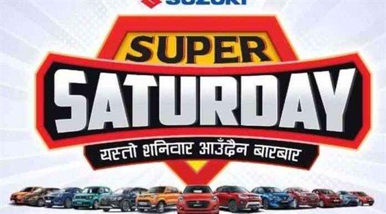 Suzuki super Saturday