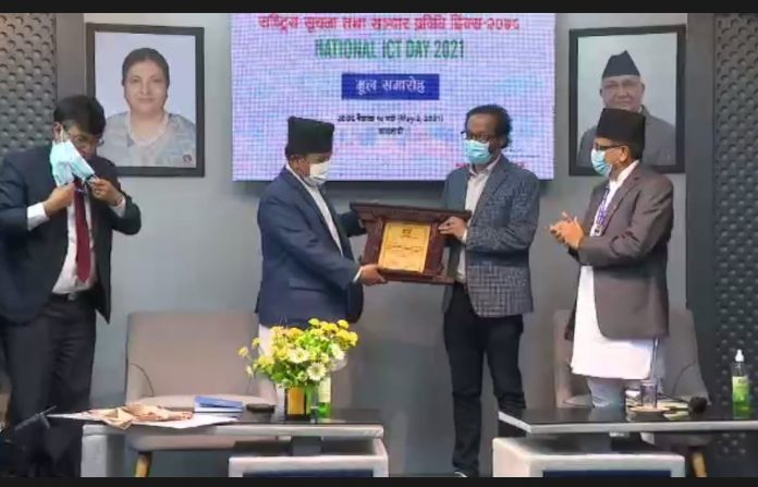 winner of national ict excellence award